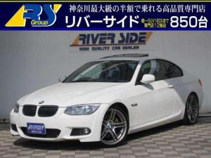 BMW 3シリーズ 325i Mスポーツパッケージ サンルーフ 黒革パワーシートヒーター付き 純正ナビコーナーセンサー ETC コンフォートアクセス HIDライト 19アルミ 3000cc