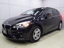 BMW/BMW 218iアクティブツアラー