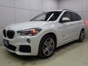 BMW/BMW X1 xDrive 20i Mスポーツ