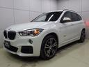 BMW/BMW X1 xDrive 18d Mスポーツハイラインパッケージ