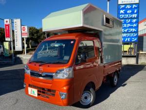 ダイハツ ハイゼットトラック ジャンボ 寒冷地仕様 自遊空間トラベルハウス装着車 4枚リーフスプリング