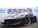 フェラーリ/フェラーリ 458スパイダー カーボンレーシングシート IPE可変バルブマフラー D車