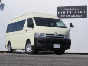 トヨタ ハイエースコミューター スーパーロングGL 8ナンバー 工作車登録 2.7G 2WD 5人乗り