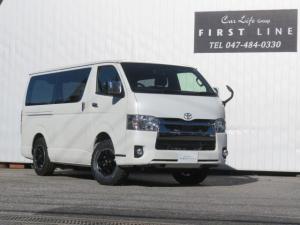 トヨタ ハイエースバン スーパーGL ダークプライムII 4WD ディーゼル コンフォートスペック付き