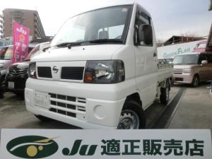 日産 クリッパートラック SD グー鑑定車輌 6万KM エアコン 4WD 三方開