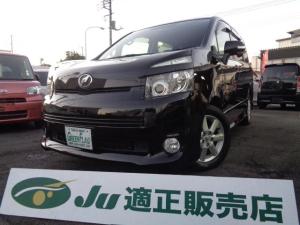 トヨタ ヴォクシー Z 純正ナビ フリップダウン 電動スライド