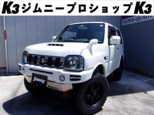 スズキ ジムニー ランドベンチャー K3コンプリート仕様車 エアロバンパー リフトアップキット スキッドプレート マフラー 195M/Tタイヤ オーディオ ETC