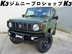 スズキ ジムニー XL 届け出済み未使用車   K3ZEROコンプリート仕様 XL 5MT リフトアップキット マフラー 前後バンパー スキッドプレート 新品M/Tタイヤ セーフティーサポート付き