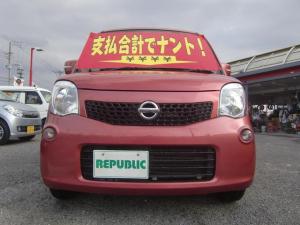 日産 モコ X ナビTV CD スマートキー 1オーナー