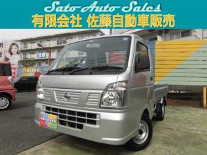 日産 NT100クリッパートラック DX 届出済未使用車 3AT ABS 電源ソケット 保証書
