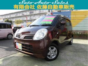 日産 モコ E ショコラティエ オートA/C P/S P/W Wエアバック ABS 格リモコンミラー インテリジェントキ-  集中ドアロック 純正CD 純正13アルミ ドアバイザ- プライバシーG リヤーワイパー