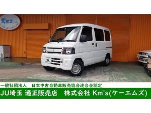 三菱 ミニキャブバン CD ハイルーフ 営業用ナンバー申請対応 12ヶ月・5000Km保証付