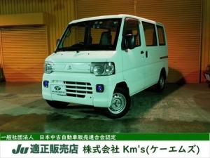 三菱 ミニキャブバン CD パワステ エアバック 令和4年3月まで車検付 営業ナンバー申請対応 12ヶ月・5000Km保証付