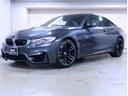BMW/BMW M4 M4クーペ MDCT 黒革 ヘッドアップディスプレイ