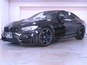 BMW/BMW M4 M4クーペ ブラックグリル カーボントリム 白革