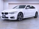BMW/BMW 420iグランクーペセレブレーションEDインスタイル 黒革