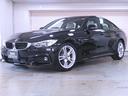 BMW/BMW 420iグランクーペ Mスポーツ 白革 社外地デジ LED