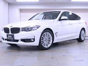 BMW 3シリーズ 320iグランツーリスモラグジュアリーラウンジ 140台限定