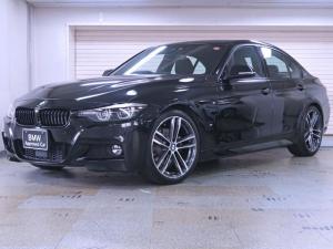BMW 3シリーズ 330e MスポーツアイパフォーマンスEDシャドー 黒革