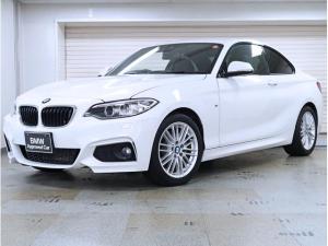 BMW 2シリーズ 220iクーペ Mスポーツ パーキングサポートパッケージ リアPDC バックカメラ BMW正規認定中古車 17AW