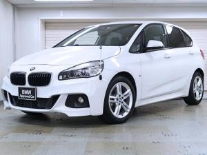 BMW 2シリーズ 218dアクティブツアラー Mスポーツ パーキングサポートパッケージ BMW正規認定中古車 18AW