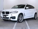 BMW/BMW X6 xDrive 35i Mスポーツ