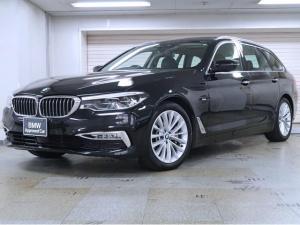 BMW 5シリーズ 530iツーリング ラグジュアリー BMW認定中古車 1年保証 電動パノラマサンルーフ 黒革 18インチAW