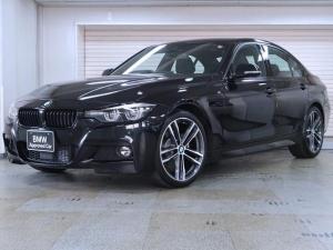 BMW 3シリーズ 320d Mスポーツ エディションシャドー BMW認定中古車 1年保証 黒革 19インチAW ブラックグリル