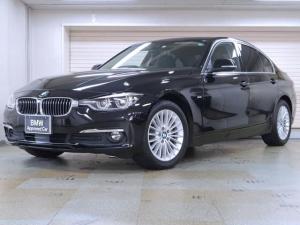 BMW 3シリーズ 320iラグジュアリー 黒革 アクティブクルーズ レーンチェンジウォーニング ドライビングアシスト BMW認定中古車 1年保証 17AW