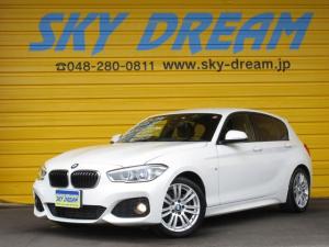 BMW 1シリーズ 118i Mスポーツ 衝突軽減 LEDライト クルコン