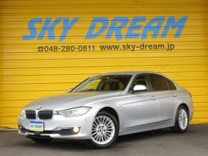 BMW 3シリーズ 320d ラグジュアリー 純正ナビ バックカメラ ブラックレザーシート シートヒーター パワーシート スマートキー プッシュスタート アイドリングストップ アダプティブクルーズコントロール インテリジェントセーフティ