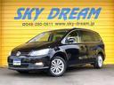 フォルクスワーゲン/VW シャラン TSI ハイラインブルーモーションテクノロジー