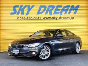 BMW 4シリーズ 420iクーペ ラグジュアリー アクティブクルーズコントロール インテリジェントセーフティ ブラウンレザーシート 純正19AW パドルシフト パワーシート シートヒーター 純正ナビBカメラ スマートキー Iストップ ETC