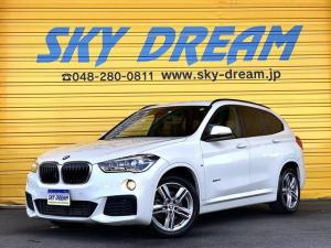 BMW X1 sDrive 18i Mスポーツ 1オーナー車 インテリジェントセーフティ アルカンターラコンビシート 18AW LEDヘッドライト 純正ナビBカメラ 地デジ 前後コーナーセンサー スマートキー パーキングアシスト 電動リアゲート
