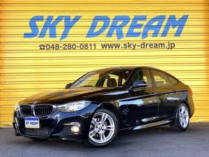 BMW 3シリーズ 320iグランツーリスモ Mスポーツ インテリジェントセーフティ オートクルーズコントロール スマートキー キセノンライト 純正ナビBカメラ 電動リアゲート 電動リアスポイラー アルカンターラコンビシート Bソナー パワーシート ETC