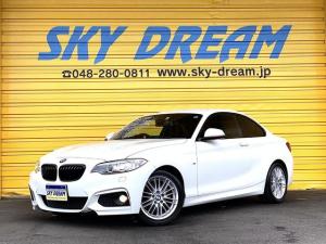 BMW 2シリーズ 220iクーペ Mスポーツ 1オーナー車 インテリジェントセーフティ コンフォートアクセス パドルシフト パワーシート アルカンターラコンビシート キセノンライト 純正17インチアルミ 黒キドニーグリル 純正ナビ バックカメラ