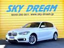 BMW/BMW 118d スタイル
