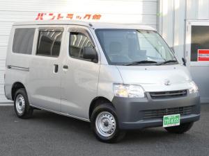 トヨタ タウンエースバン DX2人乗AT車保証書付ナビTVETCリアプライバシーガラス