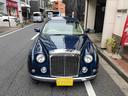 ミツオカ/ガリューIII 250LX