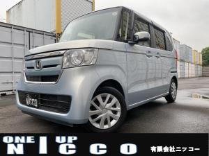 ホンダ N-BOX G・L ナビ装着用スペシャルPK+ETC車載器 LEDヘッド