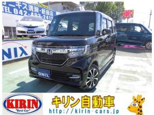 ホンダ N-BOXカスタム G・EX ワンオーナー車 LEDヘッドライト バックカメラ  ETC