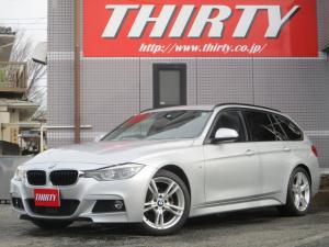 BMW 3シリーズ 320dツーリング Mスポーツ ACC 衝突軽減ブレーキ ワンオーナー LEDライト パワーテールゲート