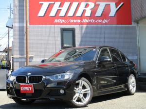 BMW 3シリーズ 320d Mスポーツ ACC 衝突被害軽減ブレーキ 純正18アルミ