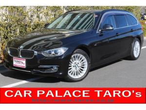 BMW 3シリーズ 320dツーリング ラグジュアリー ディーラー車 ナビ Bluetooth 黒レザーパワーシート シートヒーター ETC オ-トマチックテ-ルゲ-ト スマートオープナ- ACC サイドビュ-警告 レーンキープアシスト 歩行者警告(昼)