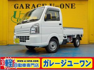 三菱 ミニキャブトラック M F5速 エアコン パワステ レーダーブレーキ CD