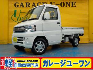三菱 ミニキャブトラック VX-SE エアコン パワステ CD 一年保証