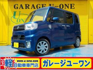 トヨタ ピクシスメガ D SAII レーダーブレーキ アイドルストップ キーレス