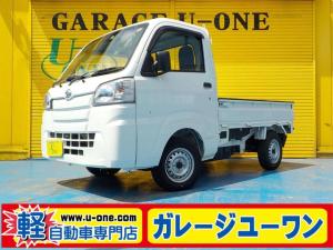 ダイハツ ハイゼットトラック スタンダードSAIIIt F5速 レーダーブレーキ エアバッグ ABS