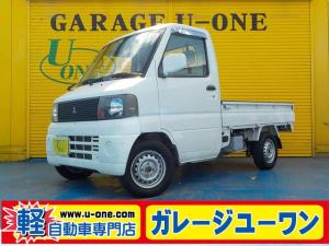 三菱 ミニキャブトラック VX-SE F5速 エアコン パワステ