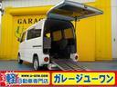 三菱/タウンボックス